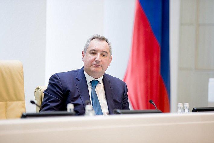 Совещание по Арктике Рогозин