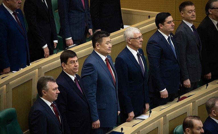 478-е заседание Совета Федерации