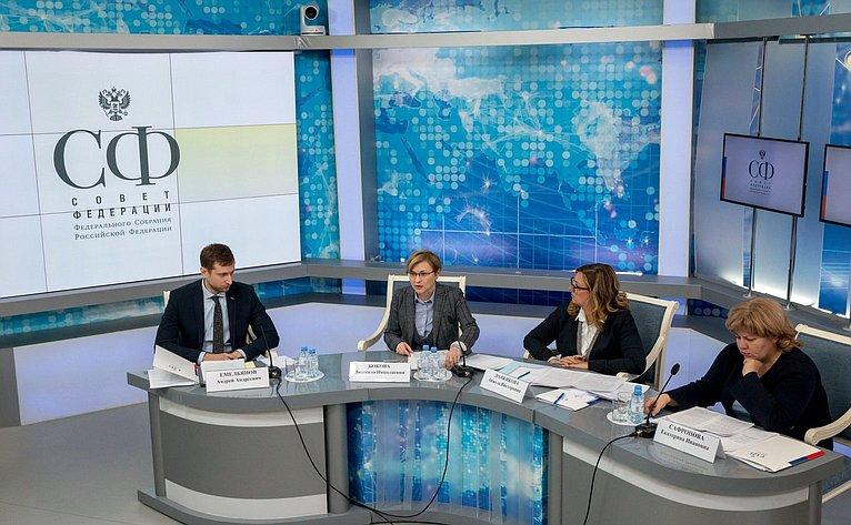 «Круглый стол» Комитета СФ поконституционному законодательству игосударственному строительству
