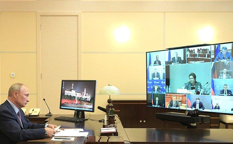 Президент России Владимир Путин врежиме видеоконференции провел заседание Российского организационного комитета «Победа»