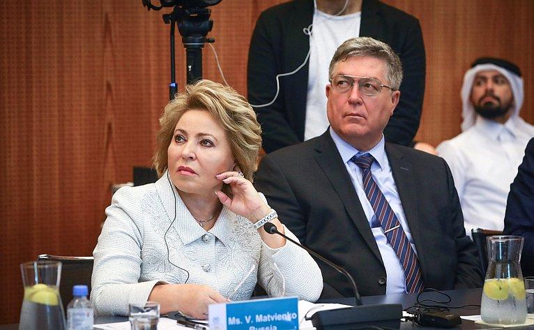 В. Матвиенко приняла участие вмногосторонней встрече спредседателями ассамблей Межпарламентского союза ируководства МПС