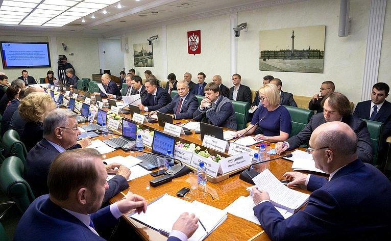 Расширенное заседание Комитета Совета Федерации поаграрно-продовольственной политике иприродопользованию