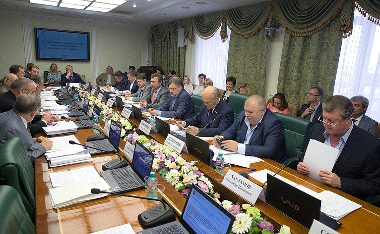 Расширенное заседание Комитета Совета Федерации поэкономической политике