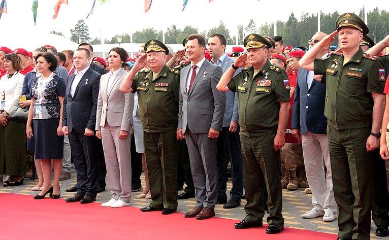 Т. Лебедева приняла участие вработе III Всероссийского слета общественного движения «Юнармия»