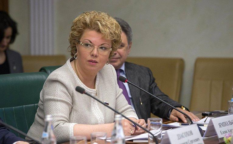 Е. Ямпольская