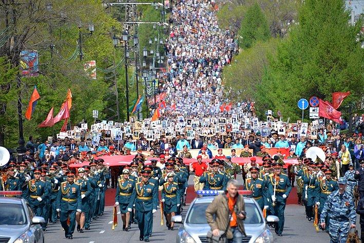 Шествие Бессмертного полка вХабаровске