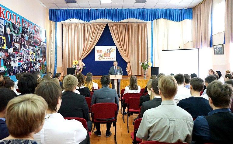 Владимир Полетаев провел урок мужества для школьников