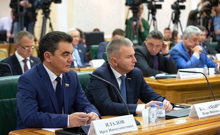Ирек Ялалов иИгорь Каграманян