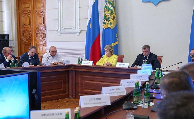 Совещание повопросам социально-экономического развития Астраханской области