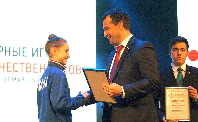 Эдуард Исаков выступил назакрытии V Всемирных игр юных соотечественников