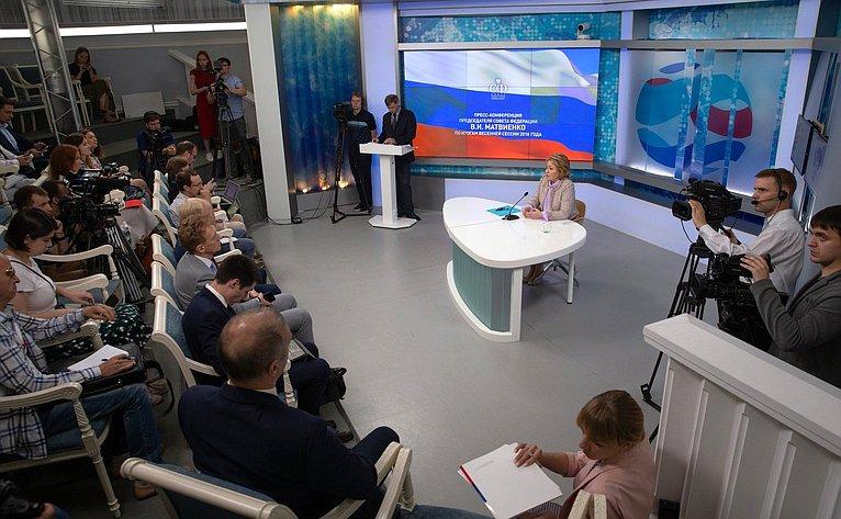 Пресс-конференция Председателя СФ В. Матвиенко поитогам весенней сессии