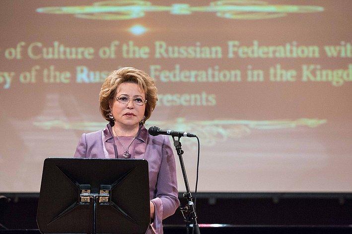 Выступление В. Матвиенко на открытии Дней российской культуры в Швеции