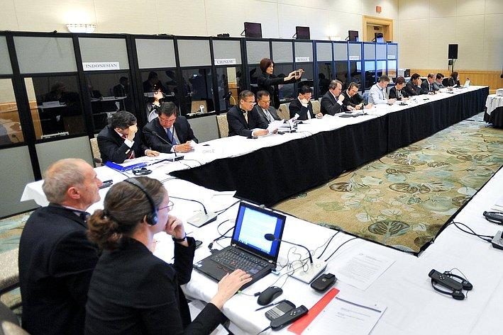 24-я сессия АТПФ вВанкувере (Канада)
