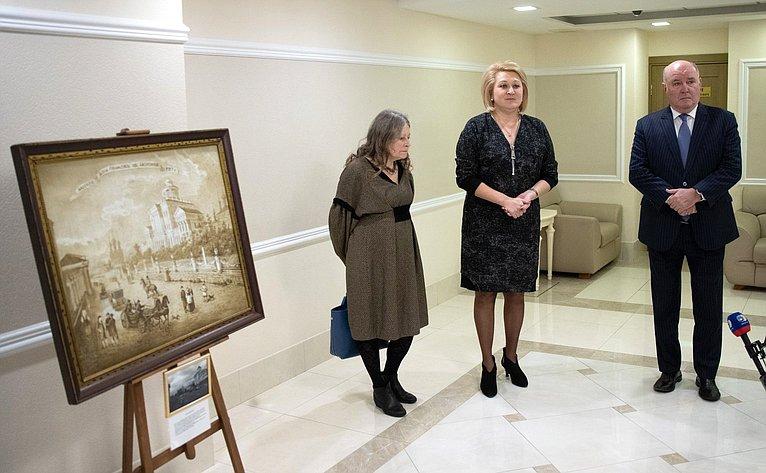Открытие выставки художника ифотографа Н. Сазоновой «Москва сквозь века» вСовете Федерации