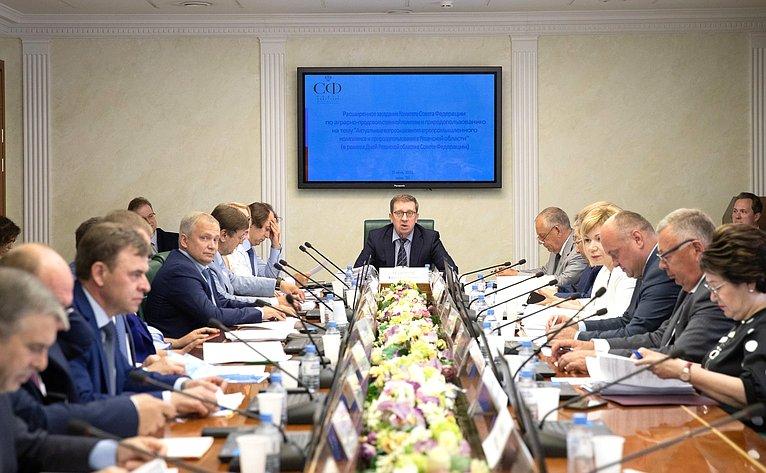 Расширенное заседание Комитета Совета Федерации поаграрно-продовольственной политике иприродопользованию натему «Актуальные вопросы развития агропромышленного комплекса иприродопользования вРязанской области»