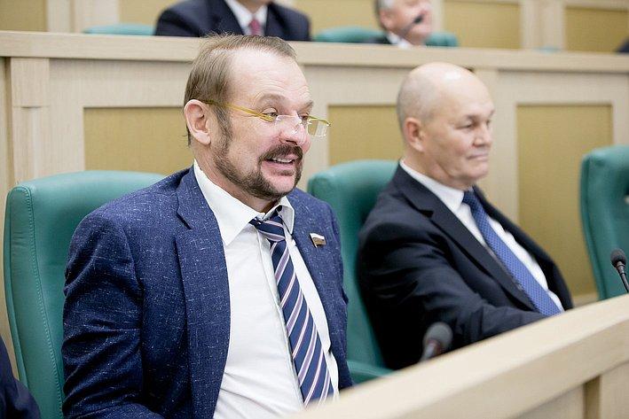 379-е заседание Совета Федерации Белоусов
