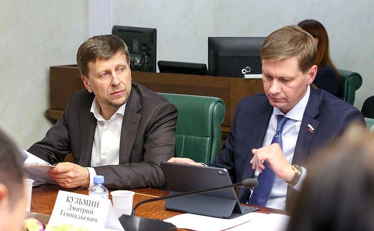 Вадим Харлов иДмитрий Кузьмин
