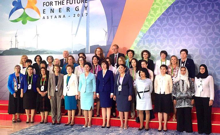 Галина Карелова выступила намеждународном Форуме «Женщины заэнергию будущего»