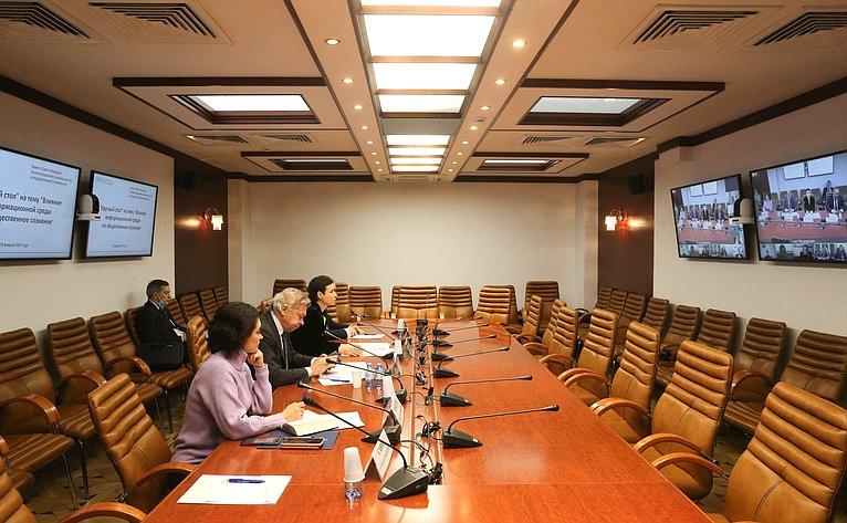 «Круглый стол» натему «Влияние информационной среды наобщественное сознание» врежиме видео-конференц-связи