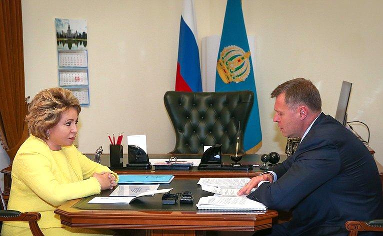 Встреча Председателя Совета Федерации Валентины Матвиенко сврио губернатора Астраханской области Игорем Бабушкиным
