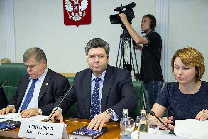 Комиссия по Украине-7