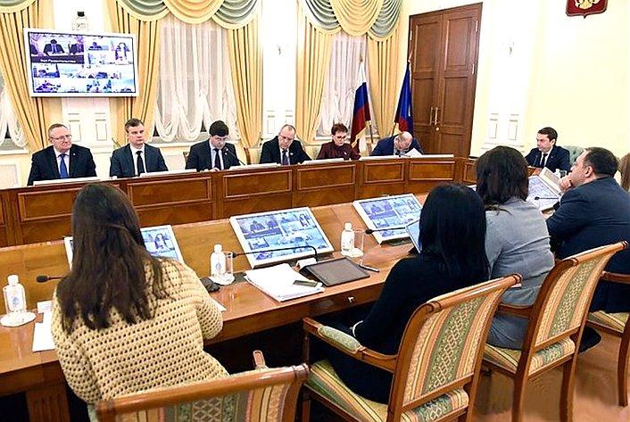 Татьяна Кусайко приняла участие всовещании Правительства Мурманской области