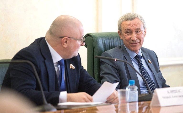 А. Клишас иА. Климов