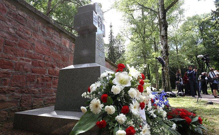Церемония открытия памятника советским гражданам, умершим вовремя войны вплену инапринудительных работах воФранкфурте-на-Майне