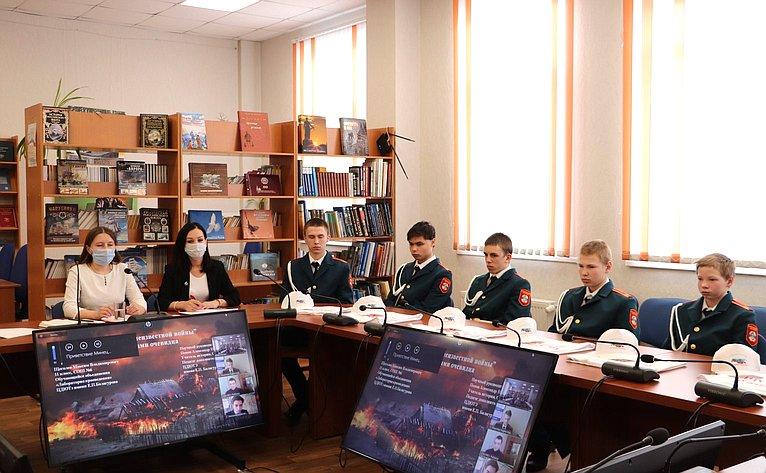 Юрий Воробьев направил приветствие участникам Межрегиональной конференции «Мы живем Победами», собравшей юных исследователей ипедагогических работников изразных регионов страны