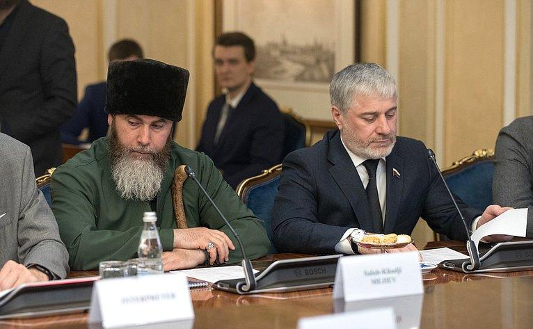 Встреча В. Матвиенко сГенеральным секретарем Всемирной исламской лиги