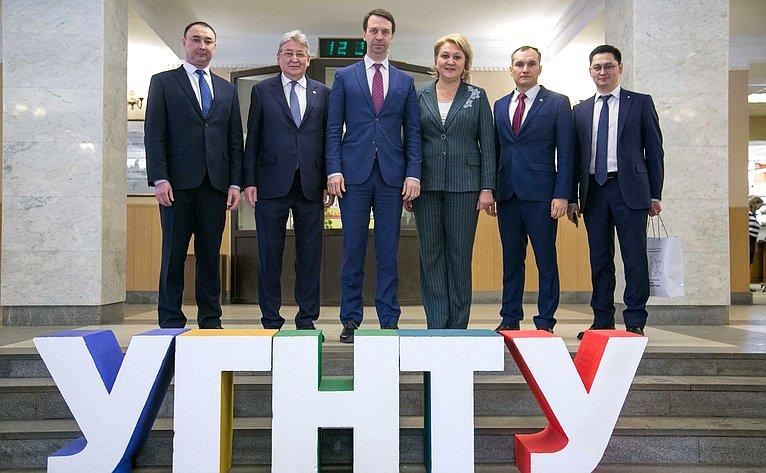 Стратегическая сессия «Создание Евразийского научно-образовательного центра мирового уровня вРеспублике Башкортостан»