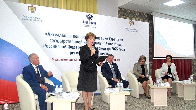 Л. Тюрина приняла участие впрошедшей вРязани научно-практической конференции повопросам национальной политики