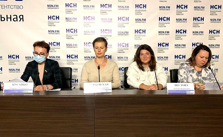 Татьяна Кусайко приняла участие впресс-конференции повопросам противодействия самоубийствам