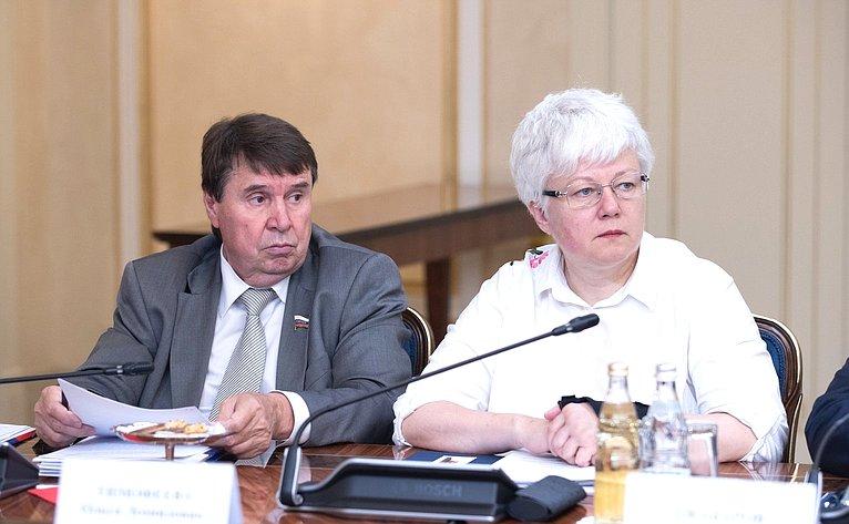 Сергей Цеков иОльга Тимофеева
