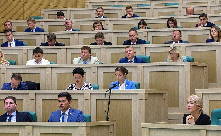 Заседание Палаты молодых законодателей