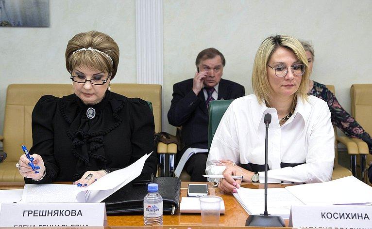 Елена Грешнякова иНаталия Косихина