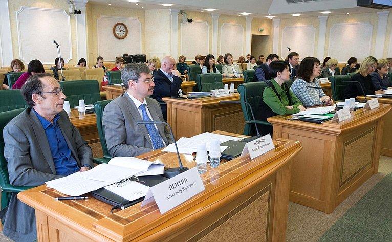 «Круглый стол» натему «Озаконодательном обеспечении стандартов качества общего образования попредметам естественно-научного цикла»