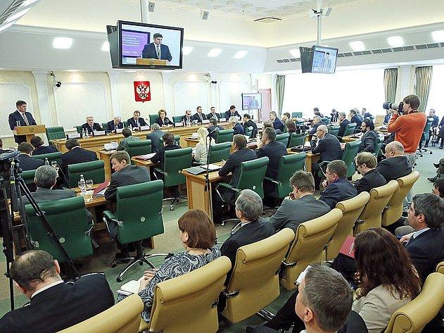 Заседание Межрегионального банковского совета при Совете Федерации на тему «Совершенствование правовых механизмов банковского кредитования в целях обеспечения роста экономики России».