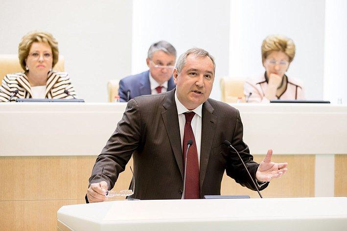377-е заседание Рогозин