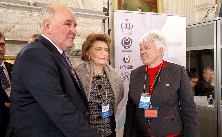 Международная конференция «Ялта–1945: уроки истории»