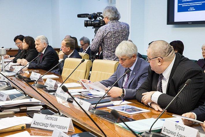 Парламентские слушания на тему «Правовое обеспечение социально-экономического развития Арктической зоны Российской Федерации» 1