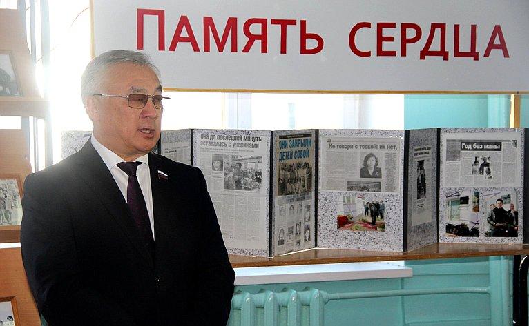 Баир Жамсуев принял участие вмероприятиях, посвященных памяти Даримы Батуевны Аликовой-Базаровой, учительницы школы №1 г. Беслана