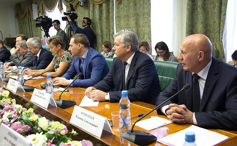 Первое заседание экспертной группы Временной комиссии Совета Федерации позащите государственного суверенитета ипредотвращению вмешательства вовнутренние дела Российской Федерации