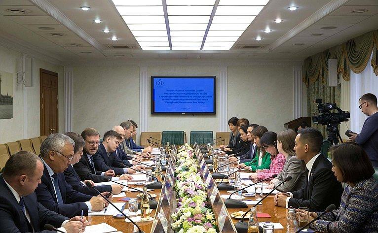 Встреча Константина Косачева сделегацией Комитета помеждународным делам Палаты представителей Республики Филиппины воглаве сего председателем Анн Хофер