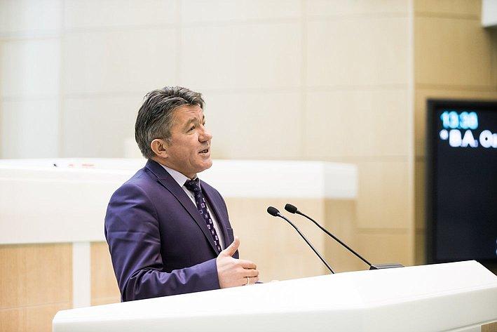 356 заседание СФ Озеров