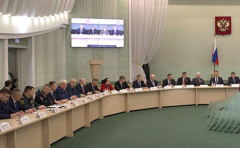 Совещание повопросам социально-экономического развития Брянской области