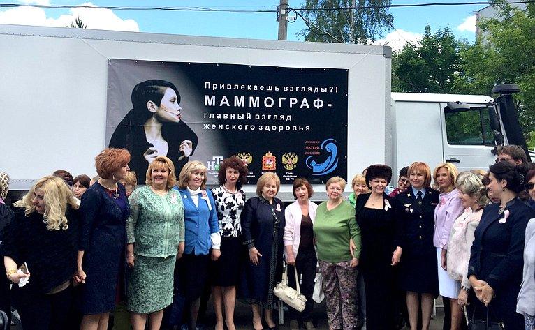 Валентина Петренко дала старт Всероссийскому проекту «Сохраним жизнь маме»