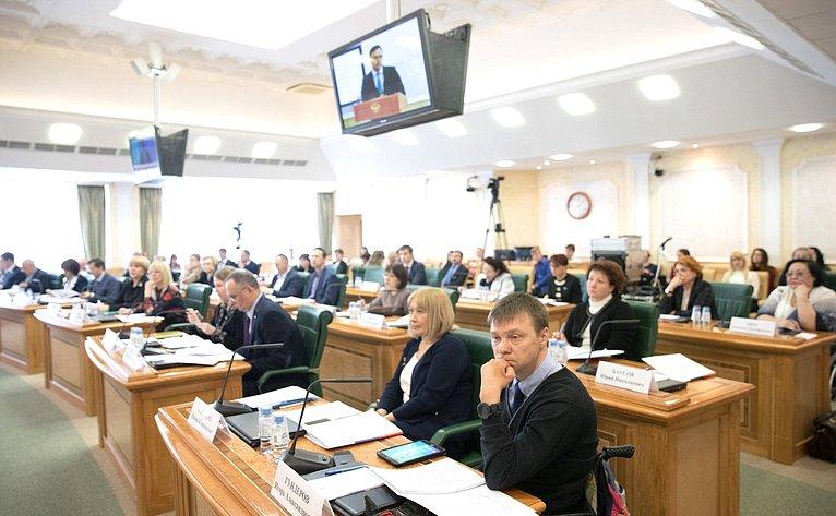 Заседание Совета поделам инвалидов натему «Использование информационных технологий при предоставлении услуг инвалидам»