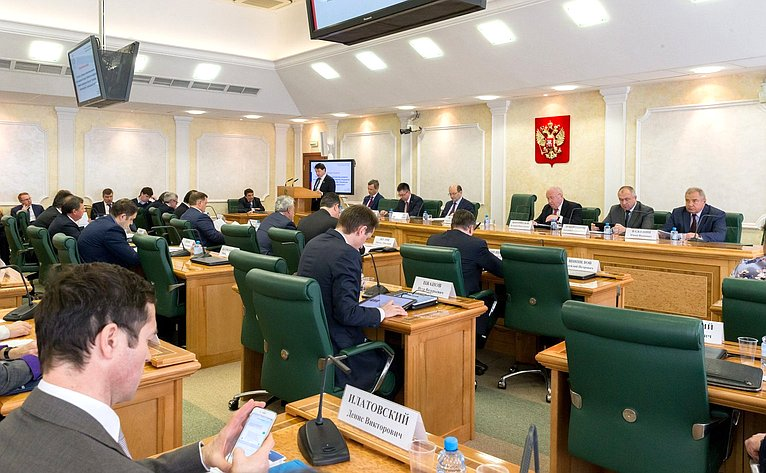Парламентские слушания натему «Состояние, проблемы иперспективы развития железнодорожной отрасли. Партнерство государства иОАО «РЖД»: региональный аспект»