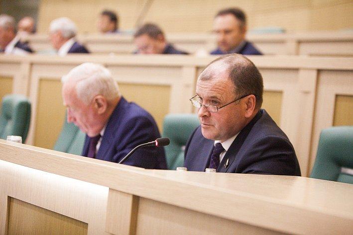 354-е Заседание СФ-47 И. Чернышев